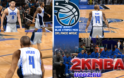 NBA 2K13 Форма Орландо Мэджик (Домашняя форма)