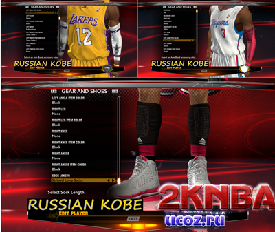 NBA 2K13 Патч RussianKobe
