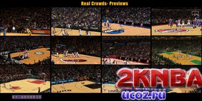 NBA 2K 13 Патч Darker Crowds